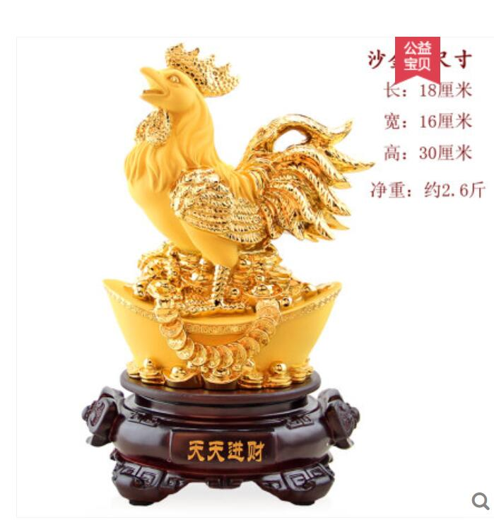 Chinese Zodiac Golden Rooster Statue Figurine Feng Shui Animal