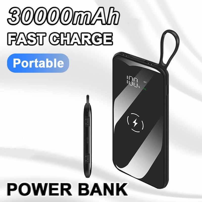 ワイヤレス超大容量 30000 mah のモバイル電源銀行スリム急速充電デュアル USB 出力モバイル電源銀行