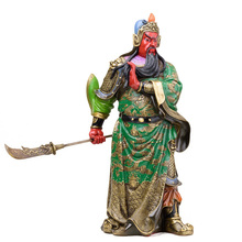MOZART Pure Copper Martial God Of Wealth Decoration Guan Gong God Of Wealth Guan Gong Statue Worship Open House Move Gift gong show
