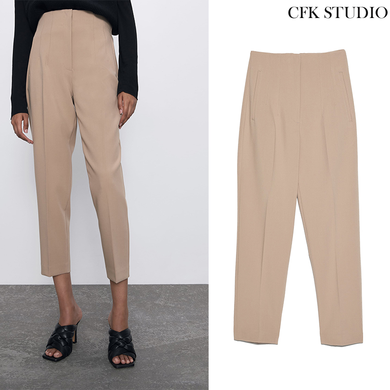 Za 2020 New Women Long Pants With High Wasit Harem Pant Solid England Casual Summer Ankle Length OL Trousers