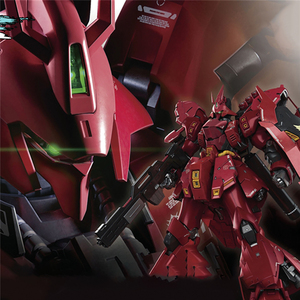 Image 2 - For Gundam Models Metal Detail up Parts Set for Bandai RG 1/144 MSN 04 Sazabi Gundam Model Kits