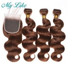Mechones My Like Body Wave con cierre, pelo peruano ondulado, 3 mechones #4, marrón claro, no remy, extensiones de cabello humano mechones con cierre