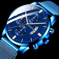 Montre Homme klasyczny niebieski siatka ze stali nierdzewnej pasek mężczyźni oglądać grzywny pasek kwarcowy zegarek moda biznes zegar analogowy Uhren Herren