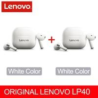 LP40 2 White