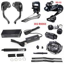 Shimano R8060 Di2 TT elektroniczny zestaw grupowy ULTEGRA R8060 przerzutki rowerowe ST + FD + RD części elektroniczne