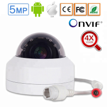 H.265 1080P PTZ IP Camera POE Onvif 4X Zoom Mini Speed Dome Metal Outdoor Waterproof 2MP 5MP POE CCTV Security Onvif P2P Camera 2018 yunch 1080p 10x 4x waterproof zoom cctv camera with poe ip bullet ptz camera onvif 1080p mini ptz ip surveillance camera