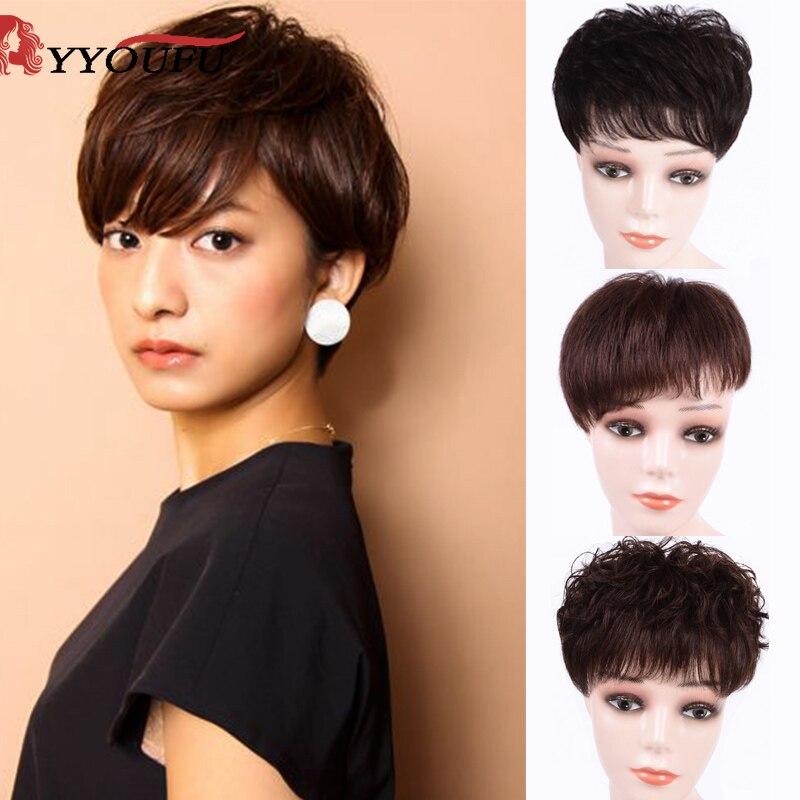 YYOUFU mode courtes perruques de cheveux humains pour les femmes perruque droite/bouclée partie de la perruque sur le dessus de la tête perruques avec frange