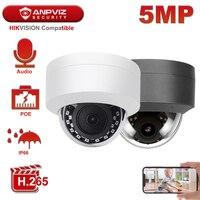Telecamera IP di sicurezza POE da 5mp POE per esterni Hikvision compatibile H.265 microfono Audio unidirezionale telecamera IP Onvif IP66 IR 30m