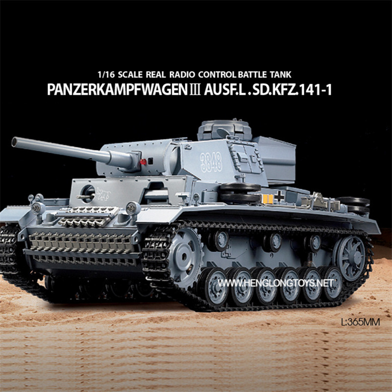HL 3848-1 Metal Version Large Remote Control Tank Military Germany Tiger-type I Profession Heavy Duty Tank Toy