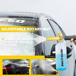 Image 5 - 1l espuma de neve lança sabão foamer pulverizador espuma gerador arma de espuma para karcher k2 k3 k4 k5 k6 k7 lavadora carro alta pressão automático