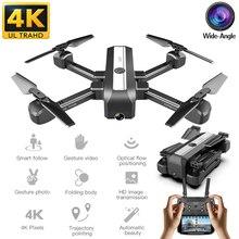 H20 4K Drone, двойная камера, профессиональный Квадрокоптер, стабильная высота, RC, вертолет, камера против SG706 F11 KF607 XS816 GD89