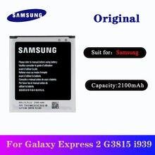 Оригинальный аккумулятор samsung 5 шт для galaxy express 2 g3815
