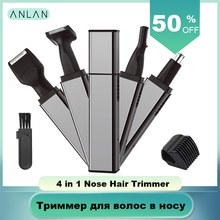 ANLAN Nose Hair Trimmer For Men Trimmer Ear Face Eyebrow Nose Hair Removal Trimmer For Nose Wireless Recharge Hair Beard Trimmer flyco fs7805 electric nose trimmer for men beauty aa battery nose and ear hair trimmer for nose hair removal and men nose trimer