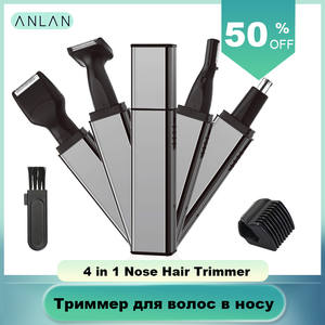 ANLAN Nose Hair Trimmer For Men Trimmer Ear Face Eyebrow Nose Hair Removal Trimmer For Nose Wireless Recharge Hair Beard Trimmer