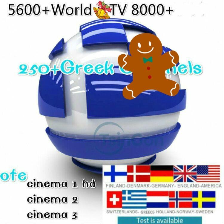 Best Europe GREEK IPTV 5000+8000+50+SER English For M3u Android Stalker Smarttv Italy Spain PT Netherland Xxx