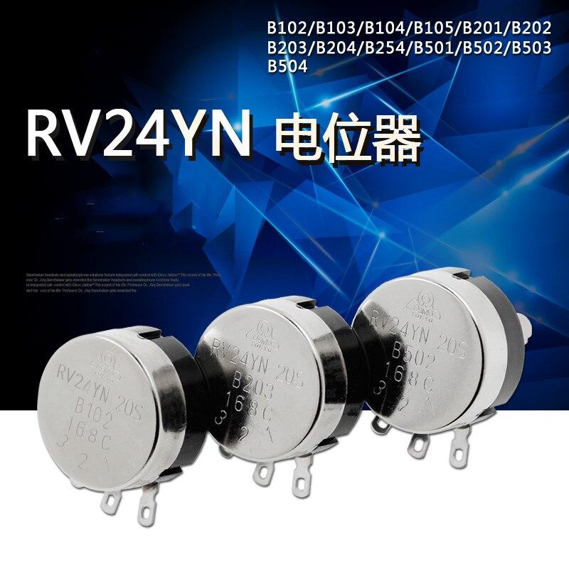 2 шт. RV24YN20S B102 B202 B502 B103 B203 B503 B104 B105 1K 5K 20K 10K 100K 1M RV24YN одноповоротный углеродный потенциометр