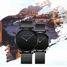 Роскошные Брендовые Часы chenxi модные наручные часы для влюбленных