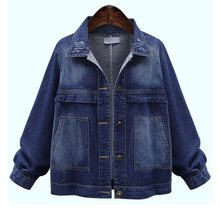 цена на 2019 Plus Size 5XL Basical Jeans Jacket Autumn Coat Bleach Full Sleeves Single Breast Slim Women Denim Jacket Korean Outwear