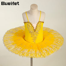 Children's Ballet Tutu Dress Girls Fashion Sequin Professional Swan Lake Performance Ballet Dance White Yellow Stage Costume(China)