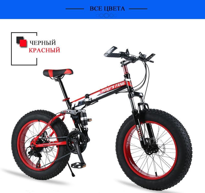 """Hee0f3ee7743f4765a5fb84dd72c8f70aT wolf's fang Mountain Bike 20""""x 4.0 Folding Bicycle 21 speed road bike fat bike variable speed bike Mechanical Disc Brake"""
