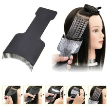 Профессиональный модный парикмахерский распылитель для волос Кисть для расчистки салонов окрашивание волос палочки цвет доски инструмент для укладки волос