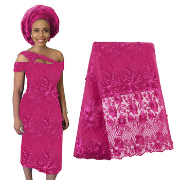 African Beaded Lace Fabric High Quality Lace Nigerian Lace Fabric Allover Embroidery Tulle French Lace For Wedding Dress allover geometric print dress