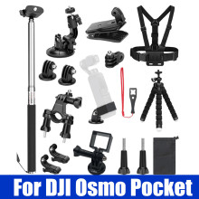 19 в 1 Многофункциональный расширенный водонепроницаемый чехол, защитная рамка монопод для DJI Osmo Карманный ручной экшн-камеры