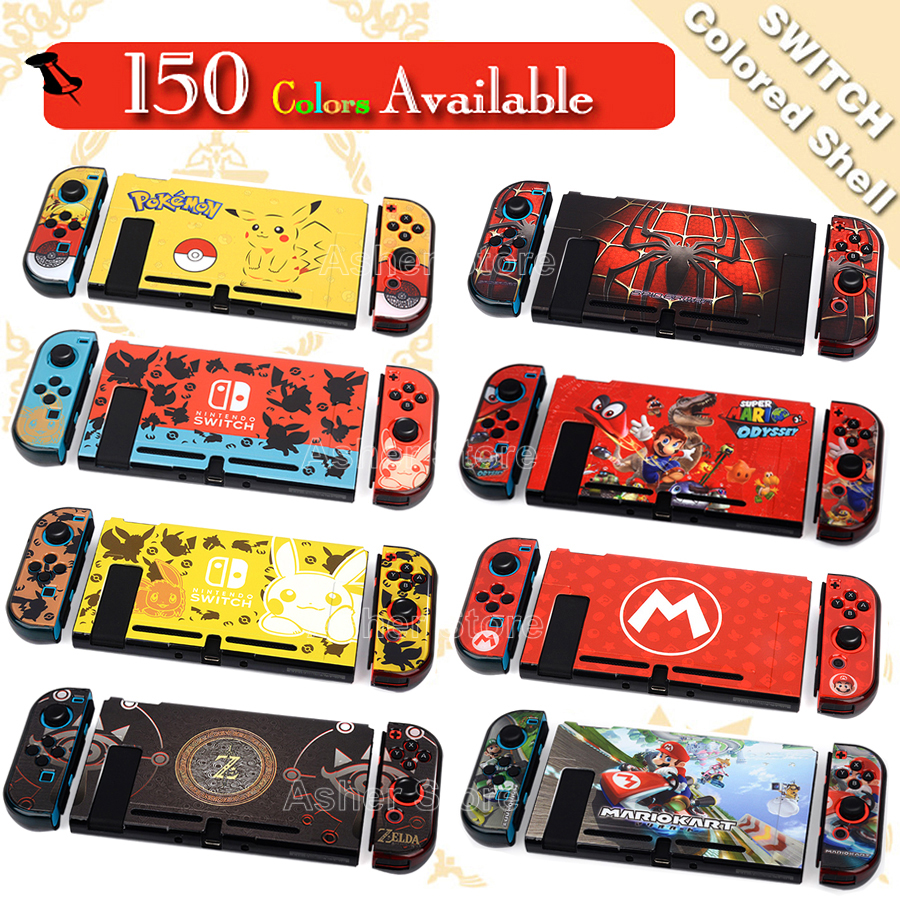 Nintend Switch Hard Protective Case Colorful Cover Anti-Slip Shell for Nintendoswitch Nintendo Switch Console Joycon Accessories(China)