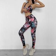 2020 комплект для тренировок одежда женщин спортивная бега тренажерный