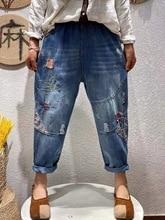 Новинка весна-лето 2021, Свободные повседневные джинсы в этническом стиле ретро с нашивкой, укороченные брюки с эластичным поясом