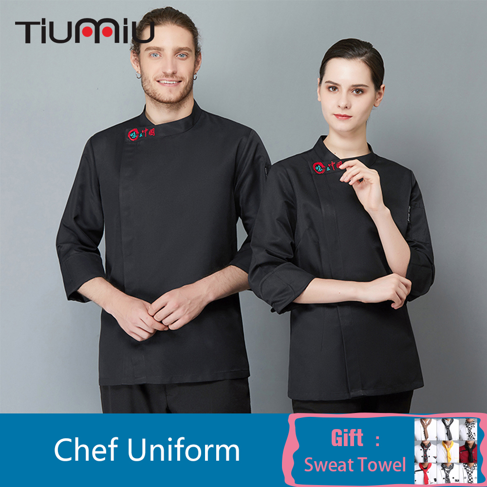 Embroidery Chef Uniform Long Sleeve Unisex Chinese Restaurant Overalls Kitchen Cooking Shirt Cafe Bakery Waiter Work Wear
