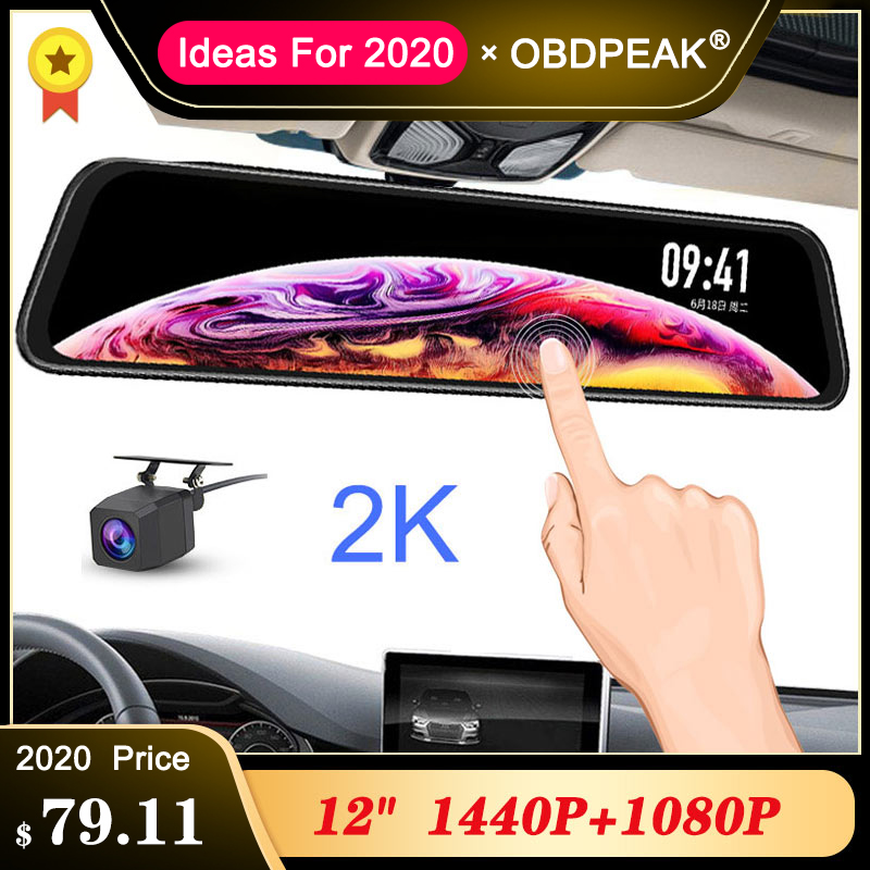 New 2K 12-inch Streaming RearView Mirror Car Dvr Camera 1440P FHD Dual Lens Driving Video Recorder Dash Cam Registrar Rear Cam