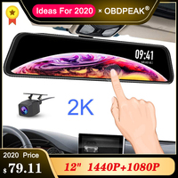 New 2K 12 inch Streaming RearView Mirror Car Dvr Camera 1440P FHD Dual Lens Driving Video Recorder Dash Cam Registrar Rear Cam
