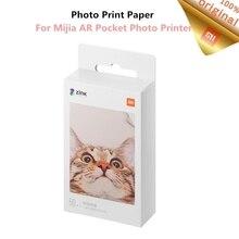 מקורי Xiaomi ZINK כיס מדפסת נייר דביק תמונה הדפסת 10/20/50 גיליונות עבור Xiaomi 3 אינץ מיני כיס תמונה מדפסת