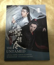 Livre photo autographe, signé Chen Qing Ling YIBO Xiao Zhan, The Untamed + 2 groupes daffiche, 122019