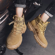 Men Harajuku Style Boots Vintage Sports Style Strap Casual Comfort Men's Boots Outdoor Shoes Ankle Boots(China)