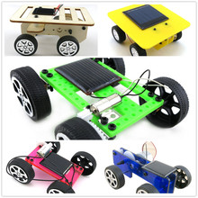2019 New Mini Solar Powered Toy DIY Car Kit Children Educational Gadget Hobby Funny Kid Gift Chirldren DIY Toy Cars 1 Set