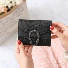 New folding mini black short wallet sleek minimalist retro Korean version buckle ladies card bag purse