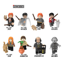 PG8178 Building Blocks Famous Movie Character Pumping Series Harry Ron Susan Neville Longbottom Figures For Kids Toys