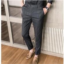 2020 Fashion Business Casual Men Pants Slim Elegan