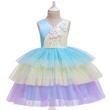 Костюм единорога Диснея для вечеринки на Хэллоуин; платье Белоснежки; платье принцессы для костюмированной вечеринки; нарядное платье; комплект одежды