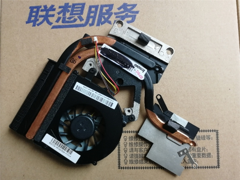 Brand new original for <font><b>Lenovo</b></font> <font><b>G500</b></font> G510 G505 series notebook CPU cooling fan with heat sink radiator module double copper tube image
