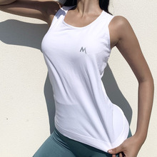 Women's Professional Fitness Top Training Sports Slim Running Yoga Vest Long Style for Women