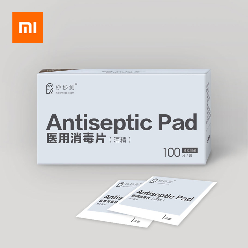 100PCS Xiaomi Antiseptic Pads Wipes Alcohol Prep Swap Pad Wet Wipe For Antiseptic Skin Cleaning Care Jewelry Phone Screen Clean