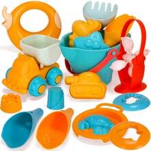 Пластиковые пляжные игрушки для детей песочница набор морской песок ведро грабли песочные часы водная настольная игра и веселье Лопата плесень лето