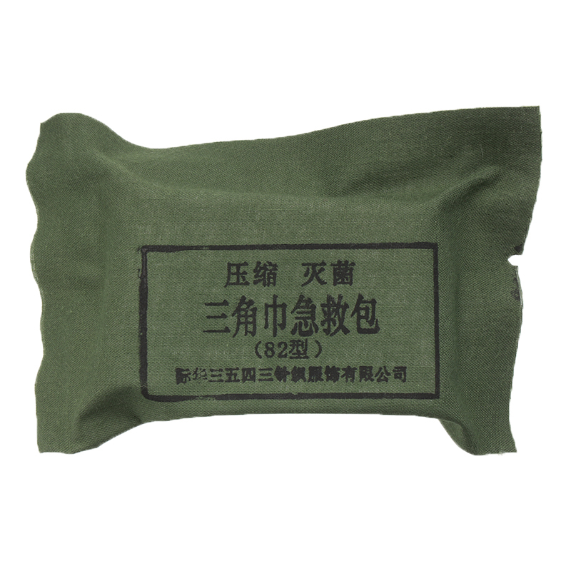 Triangle Towel First Aid Kit Gauze Bandage Sterilization Medical Rescue Troop Distribution Training Compression