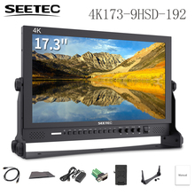 Seetec 4K173 9HSD 192 (Original P173 9HSD) 17.3 นิ้ว IPS อลูมิเนียม 1920x1080 FHD 3G SDI HDMI 4K Broadcast จอภาพ AV YPbPr