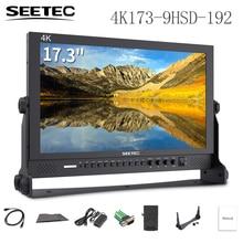 Seetec 4K173 9HSD 192 (オリジナル P173 9HSD) 17.3 インチ IPS アルミ 1920x1080 FHD 3G SDI HDMI 4 18K 放送モニター av YPbPr