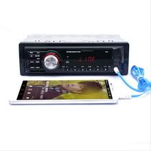 20pcs Car Radio Player Auto Audio Stereo MP3 Player Support FM/SD/AUX/USB Interface hot sale Car Radio 5983(China)