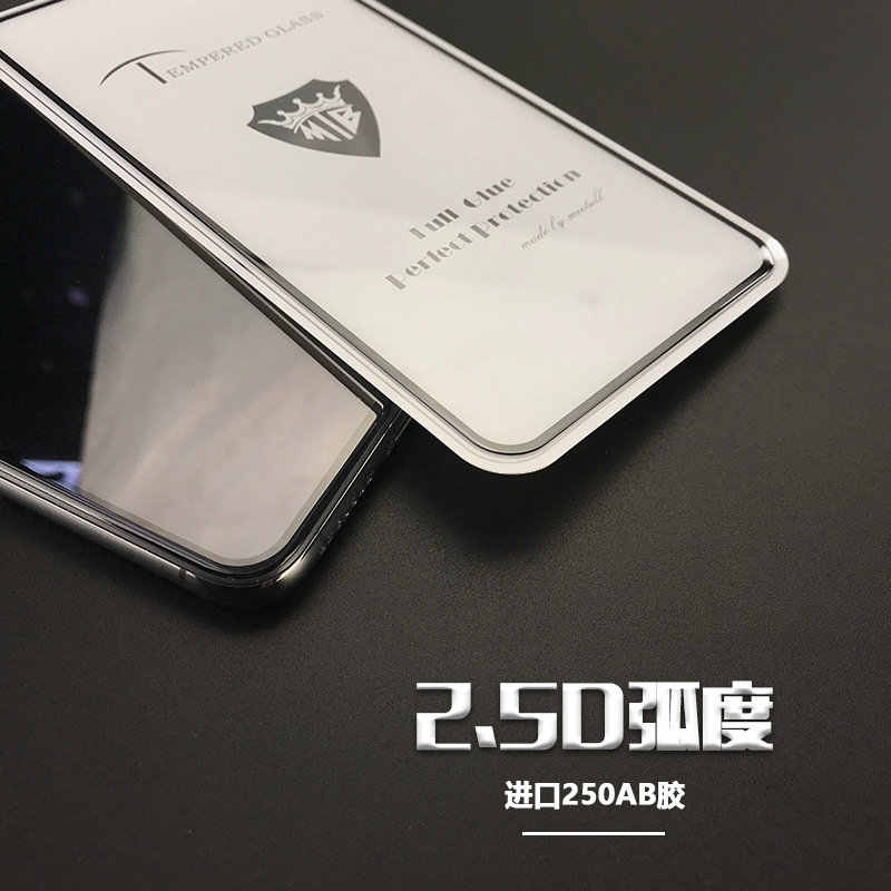 Para Xiaomi Redmi Nota 8 Note8 Completo Cola Tampa Do CASO Protetor de Tela de Vidro Temperado para Xiaomi Redmi Nota 8 Pro filme De Vidro 64G12G